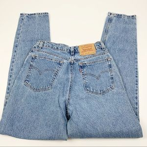 Vintage Levi's 512 Tapered Leg High Waisted Jeans